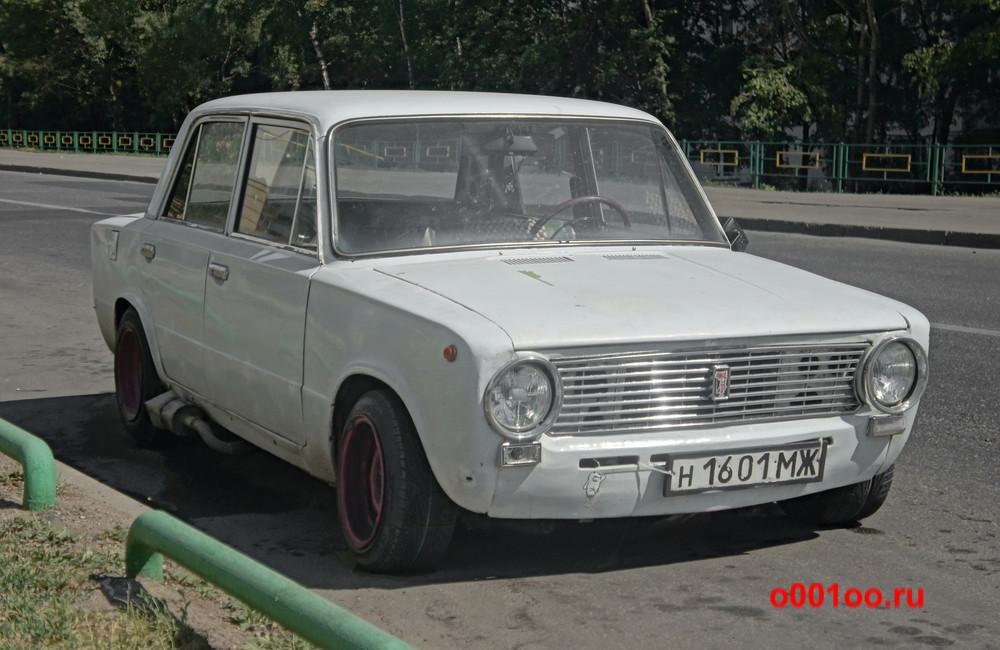 н1601мж