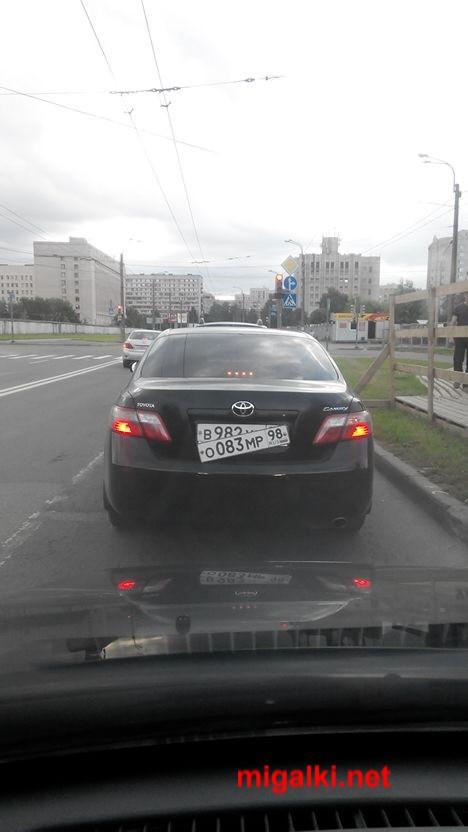 о083мр98