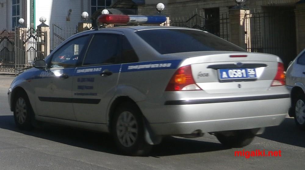 а058156