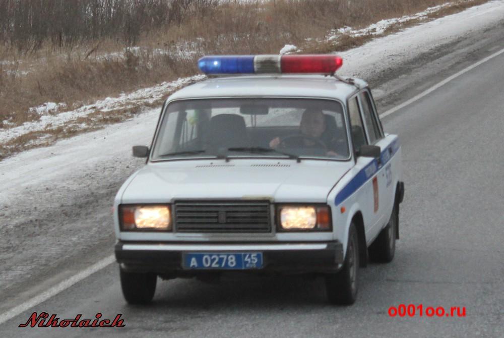 а027845