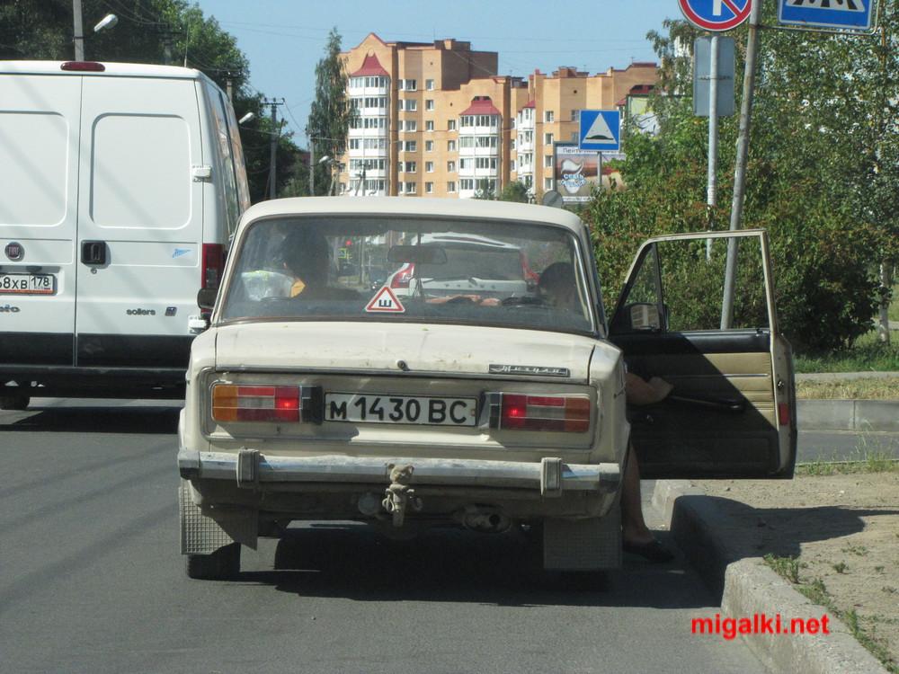 м1430ВС