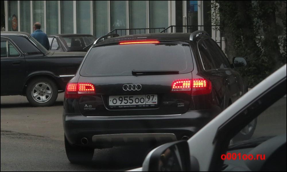 о955оо97
