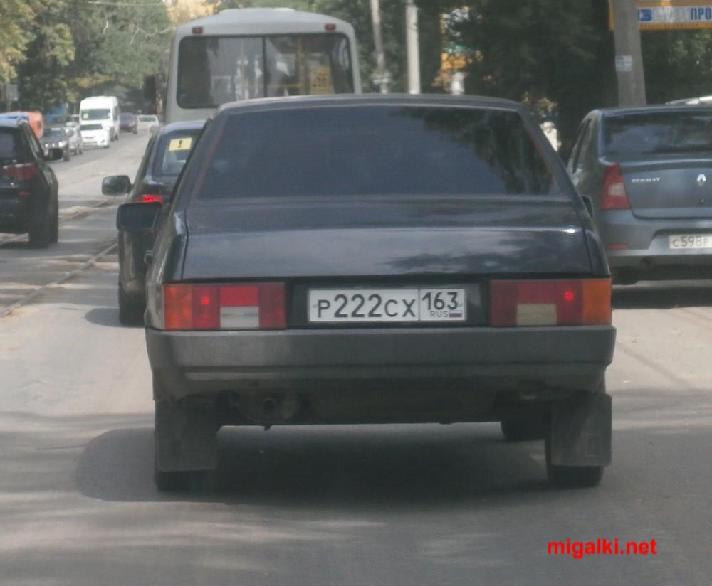 р222сх163