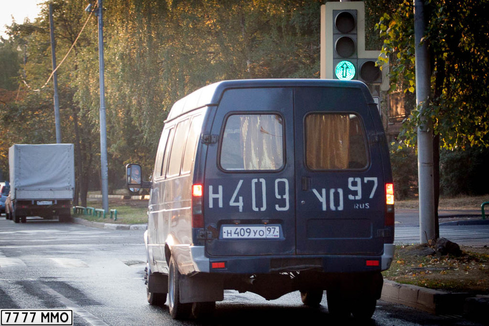 н409уо97