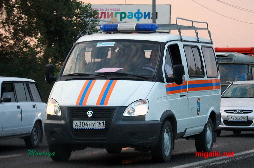 а304ну161