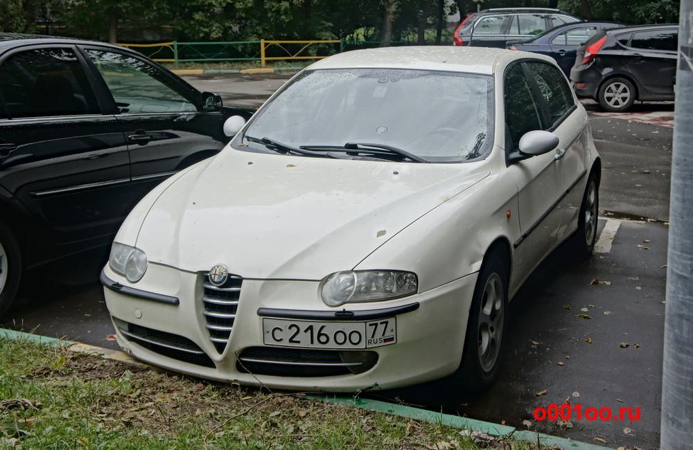 с216оо77
