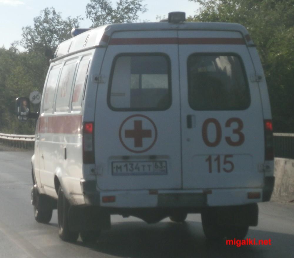 м134тт63