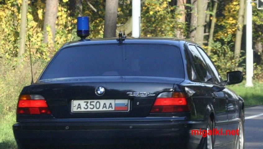 а350ааФЛ