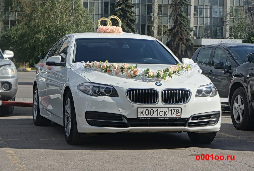к001ск178