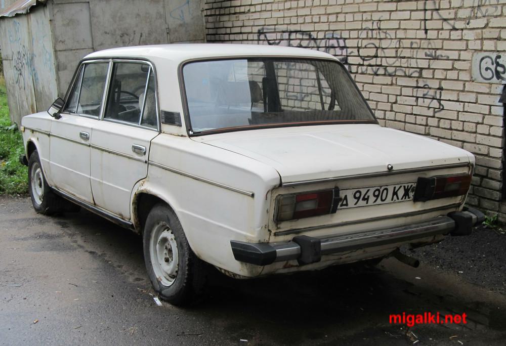 д9490КЖ