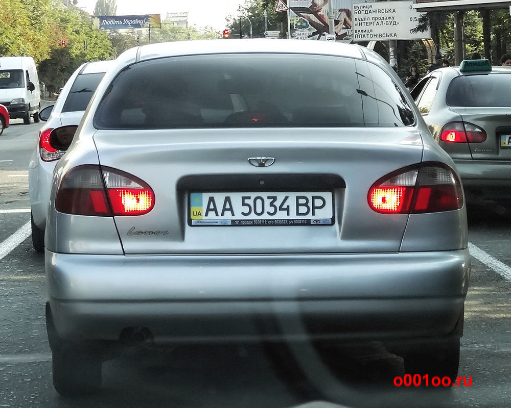 AA5034BP