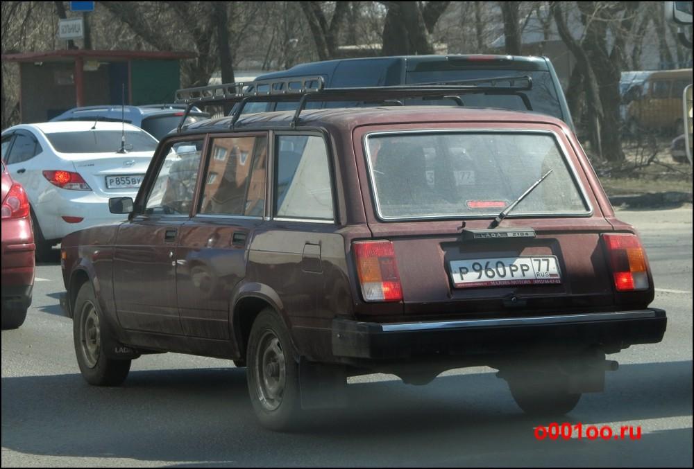 р960рр77