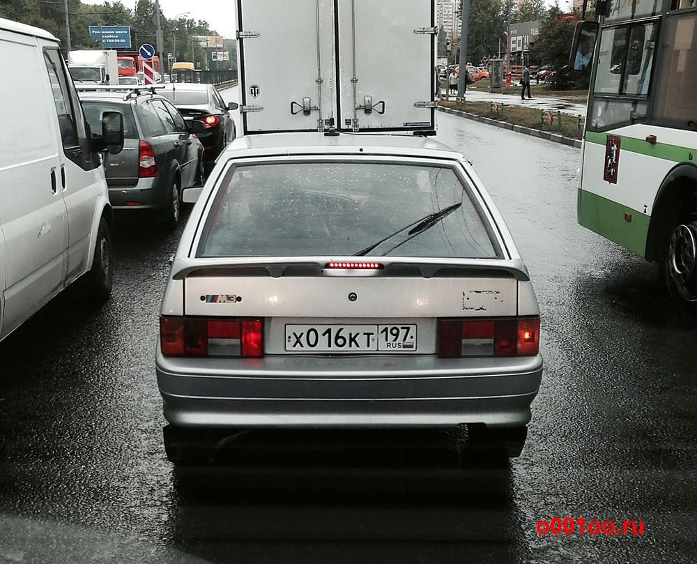 х016кт197