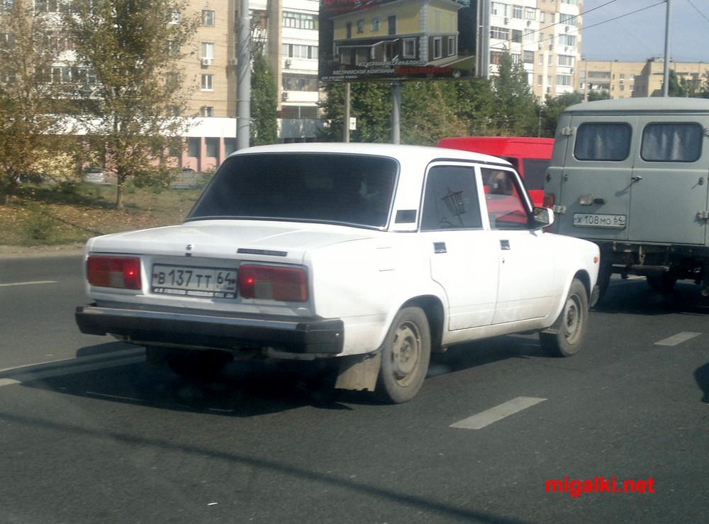 в137тт64