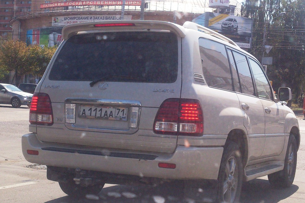 а111аа71