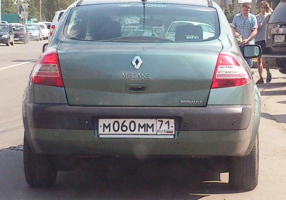 м060мм71