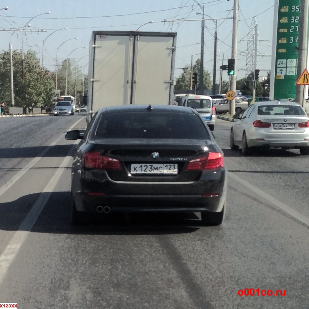 К123мс123