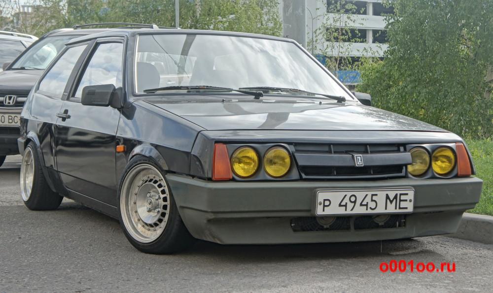 р4945ме