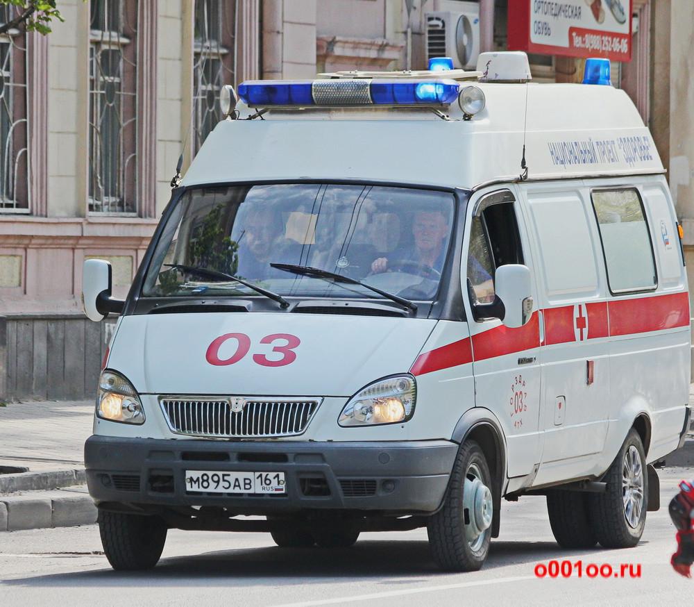м895ав161