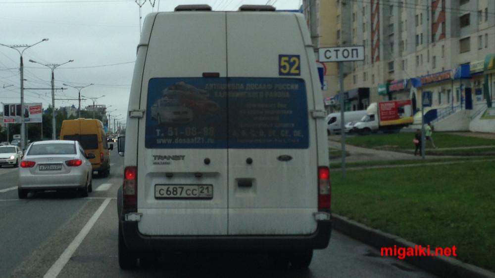 с687сс21