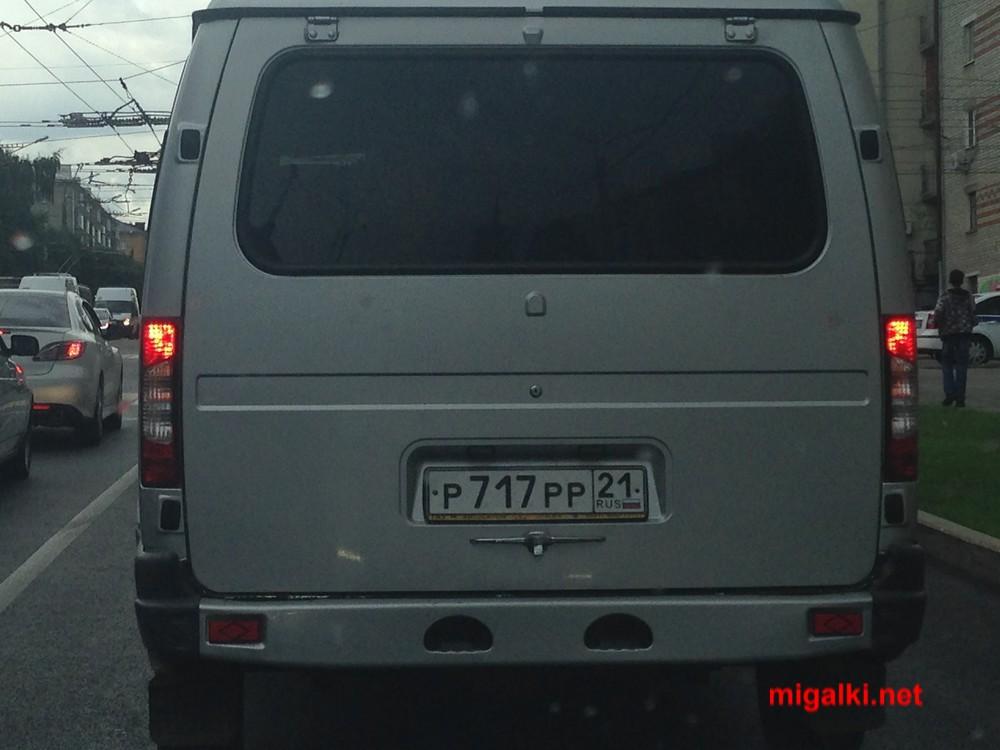 р717рр21