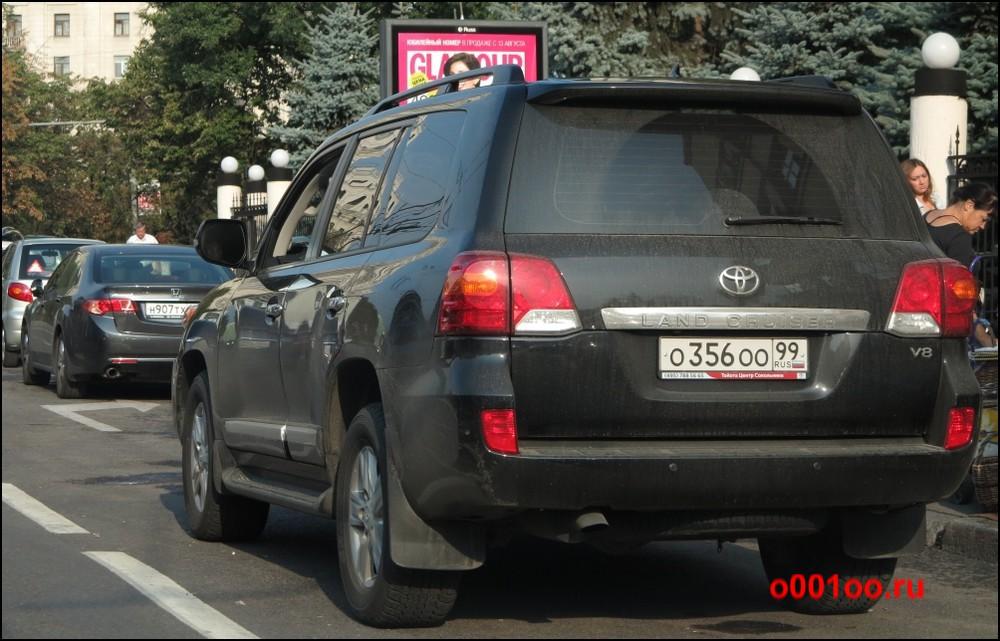 о356оо99