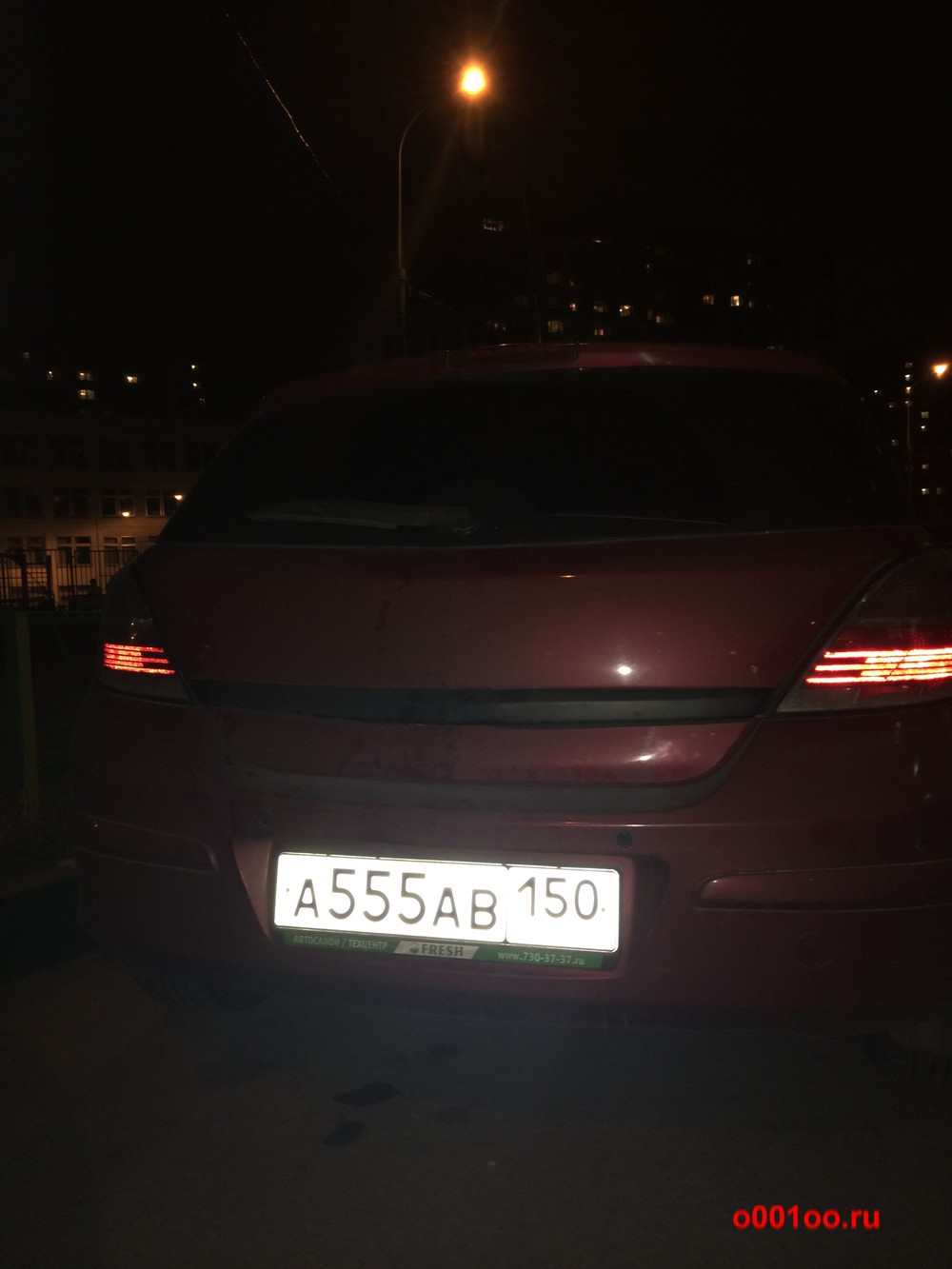 А555АВ150