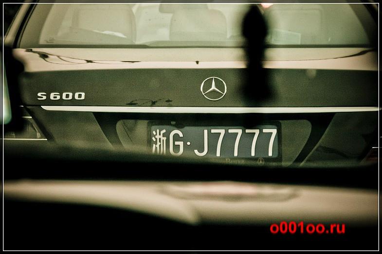GJ7777