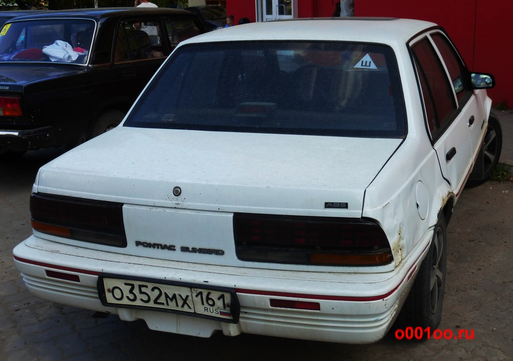 о352мх161