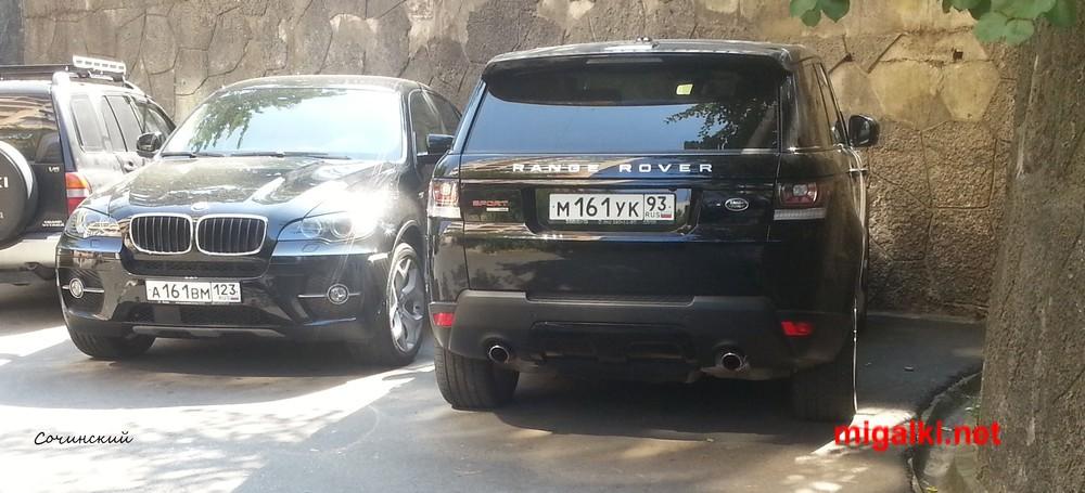 м161ук93