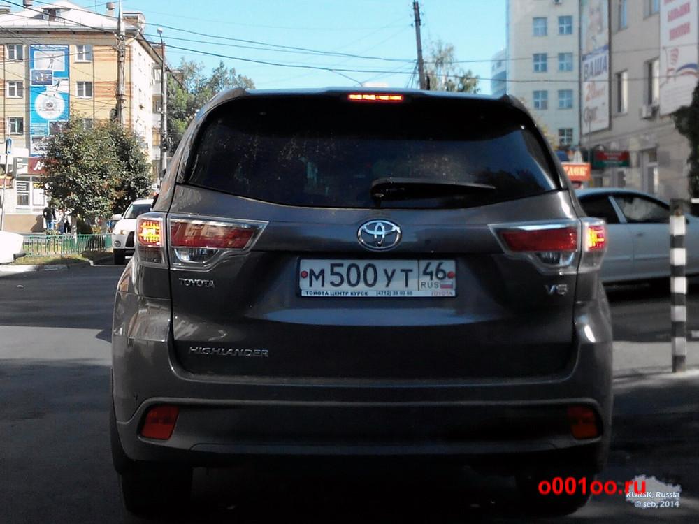 м500ут46