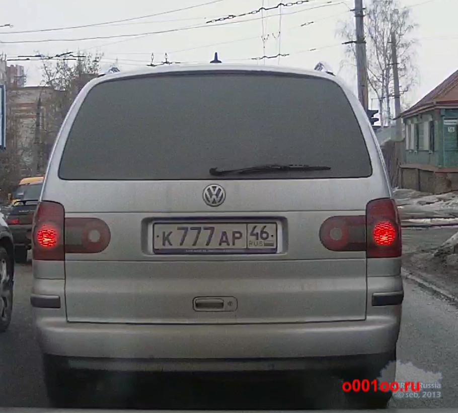 к777ар46