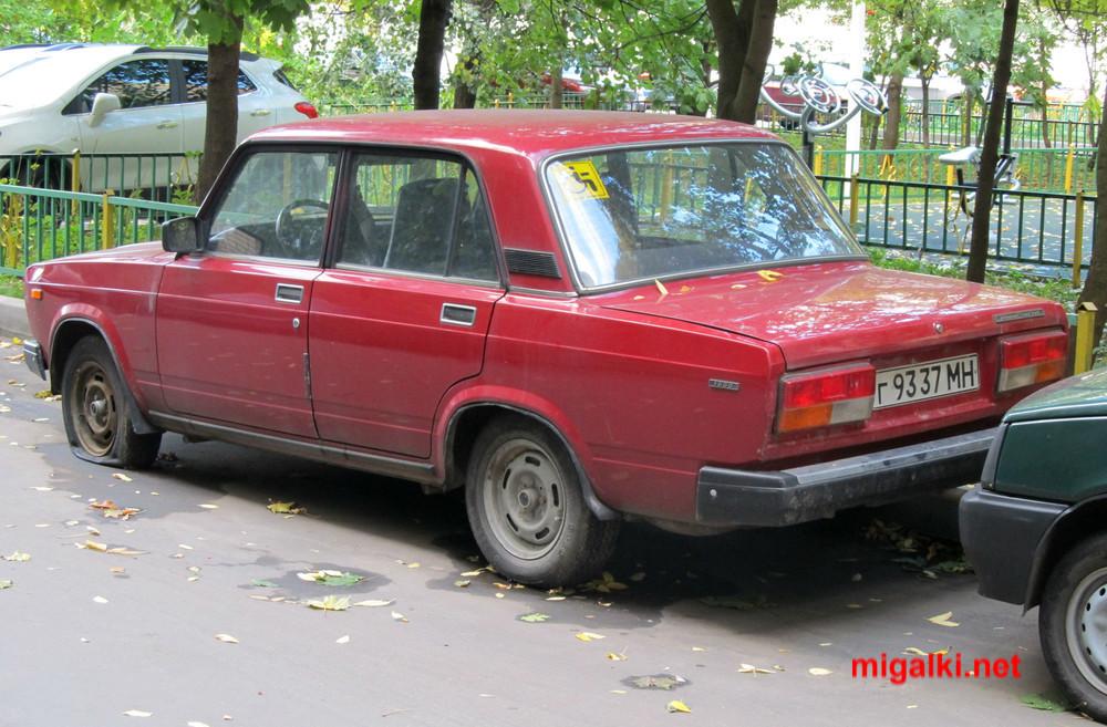 г9337МН