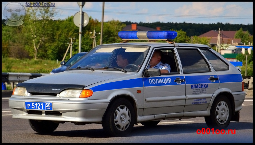 р512150