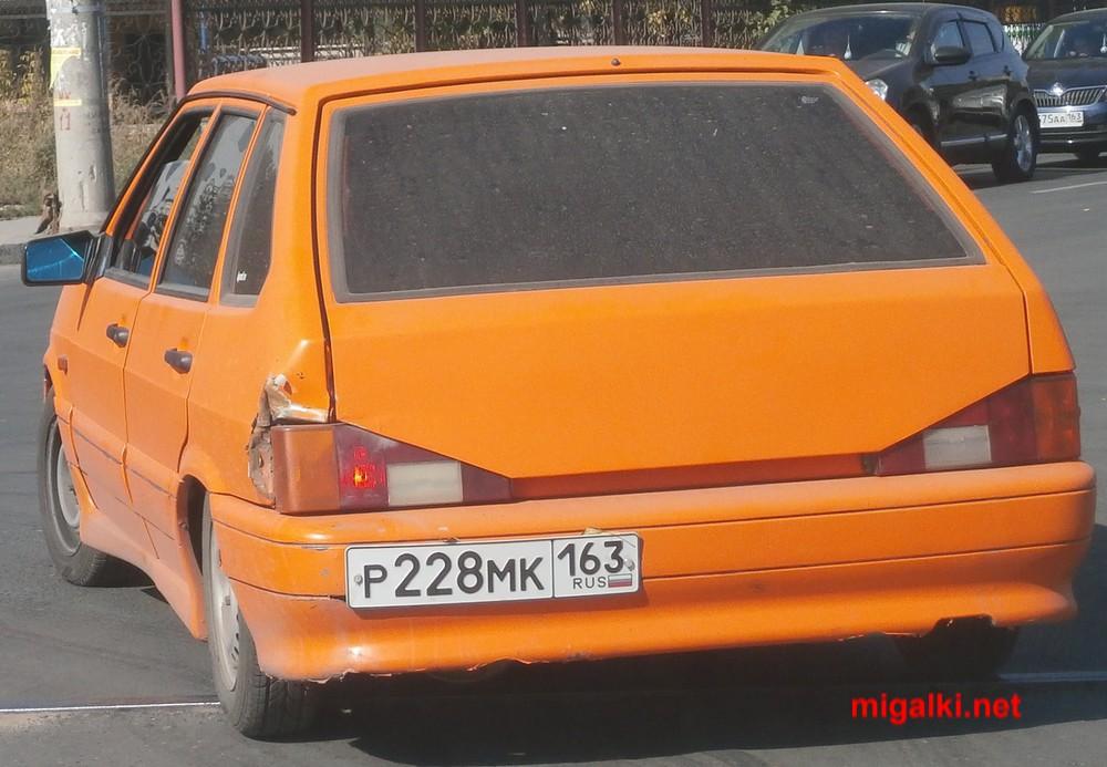 р228мк163