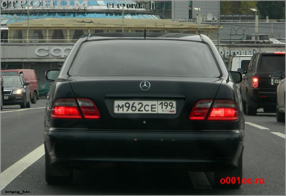 м962се199