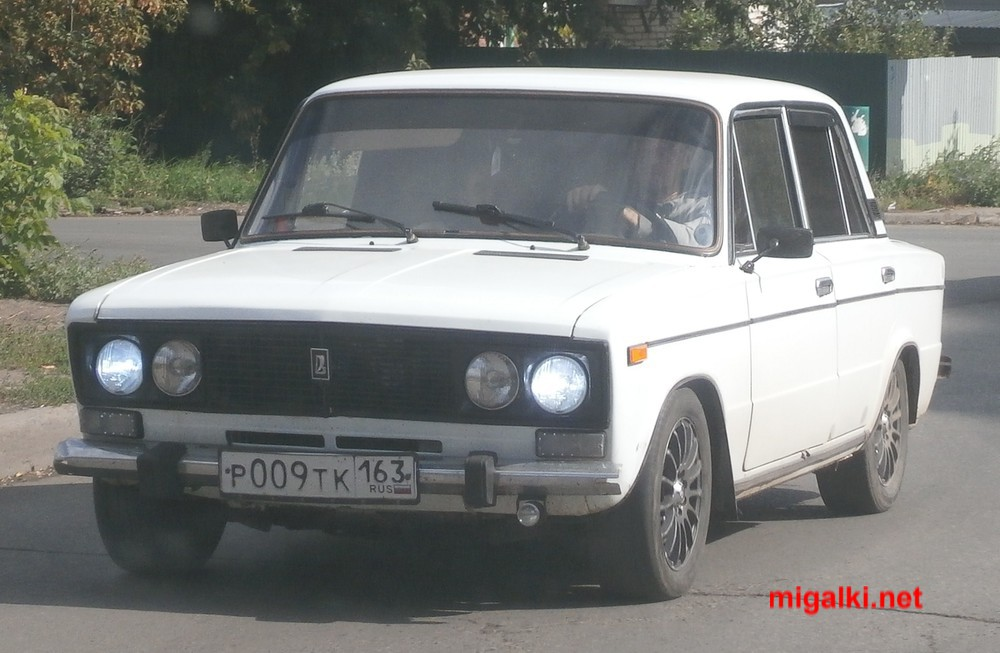 р009тк163