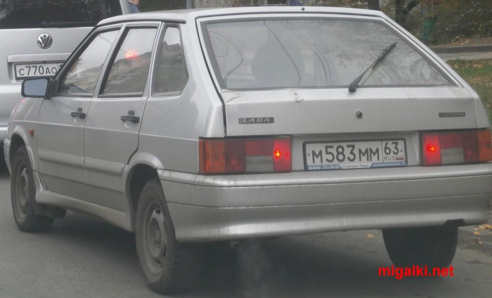 м583мм63