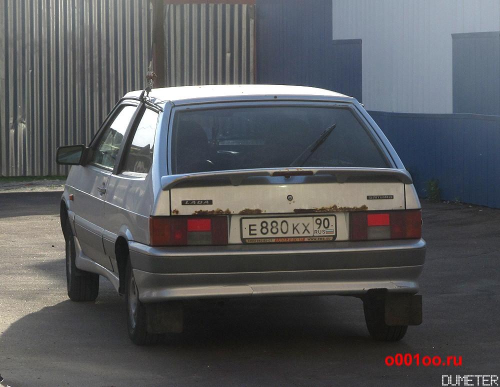 е880кх90