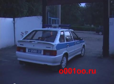 У058036