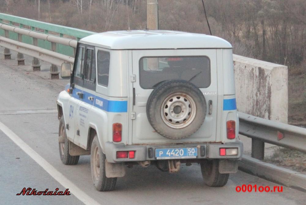 р442050