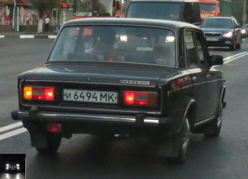 и6494МК