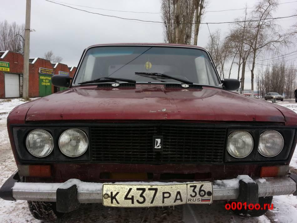 К437РА36
