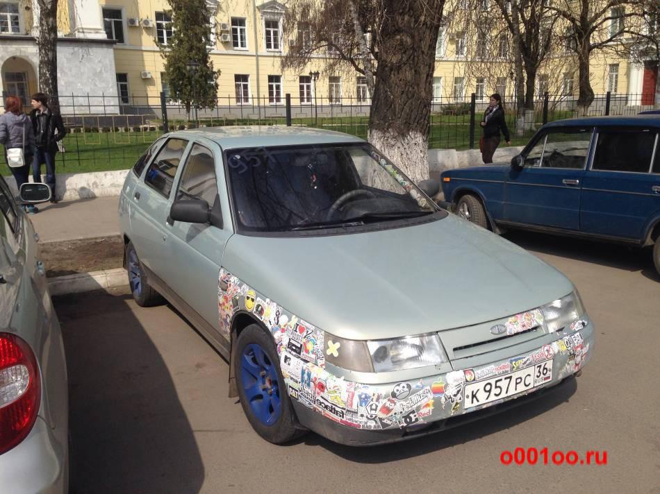 К957РС36