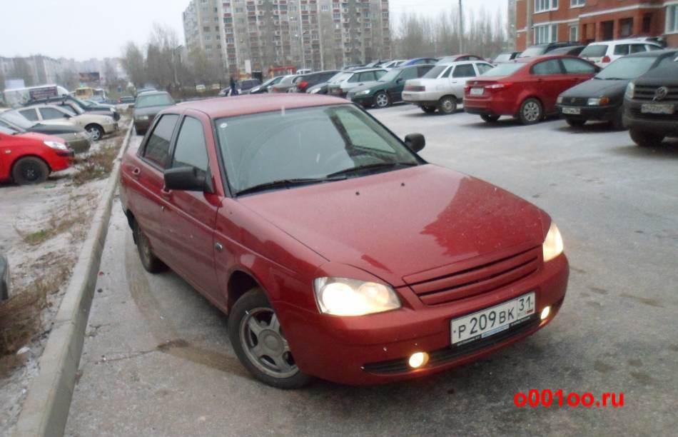 Р209ВК36