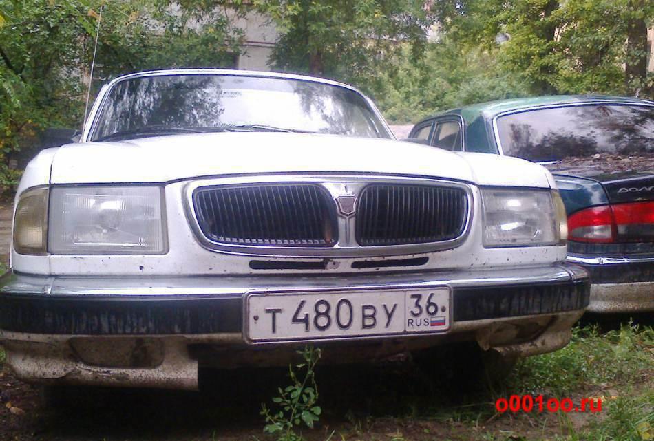 Т480ВУ36