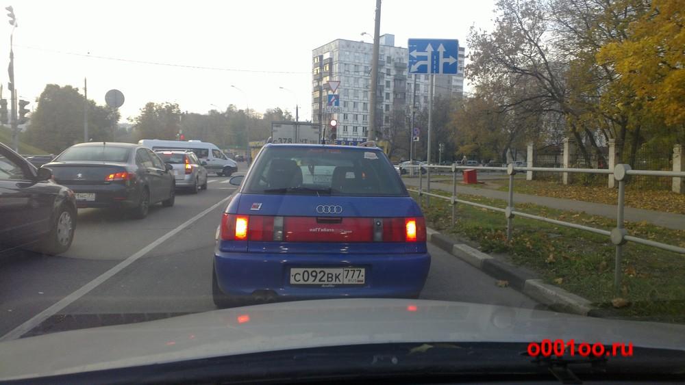 с092вк777