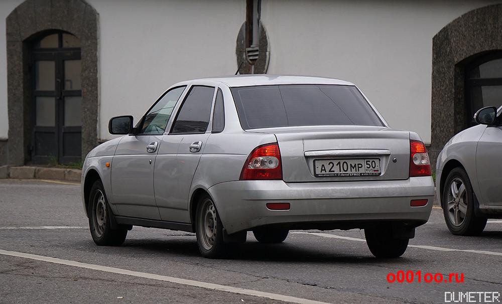 а210мр50