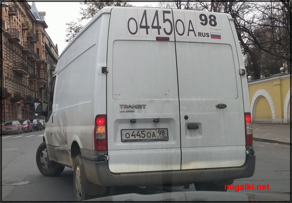 о445оа98