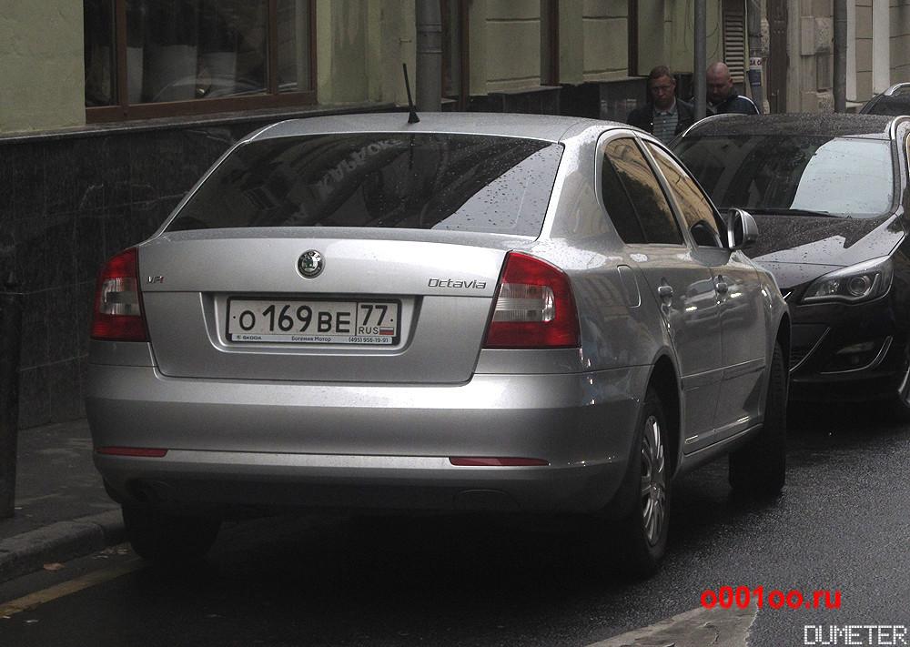 о169ве77